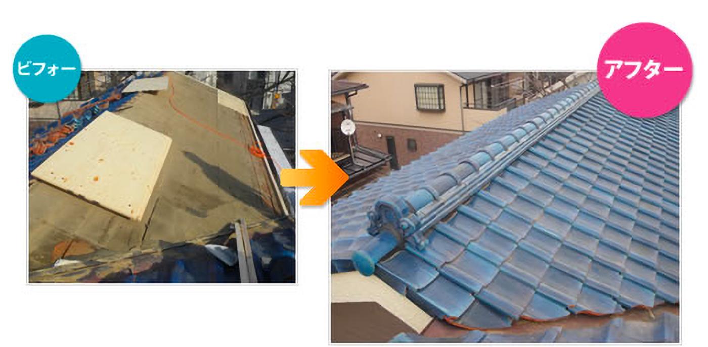 屋根修理・屋根工事ビフォーアフター