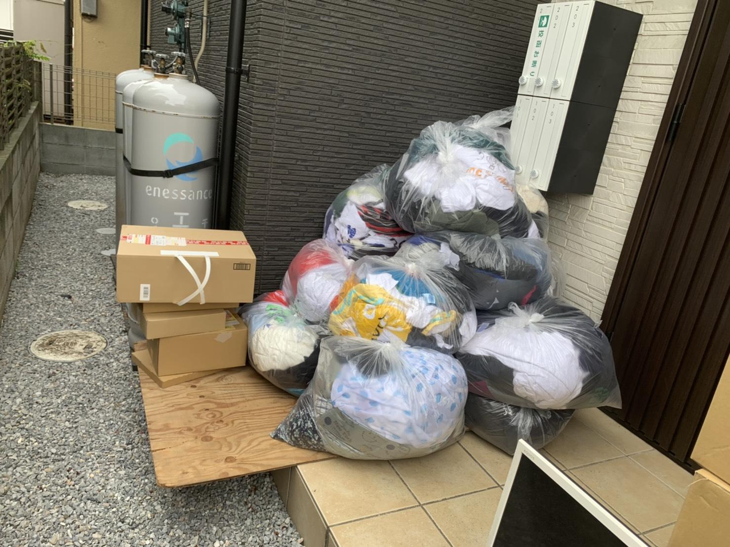 引越しゴミ 横浜市