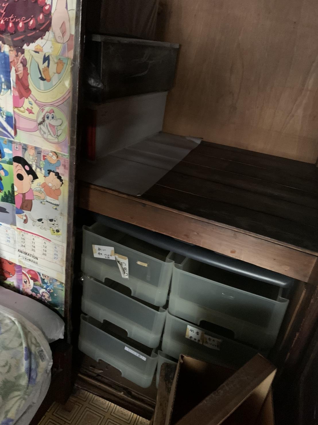 空き家 遺品整理 東京