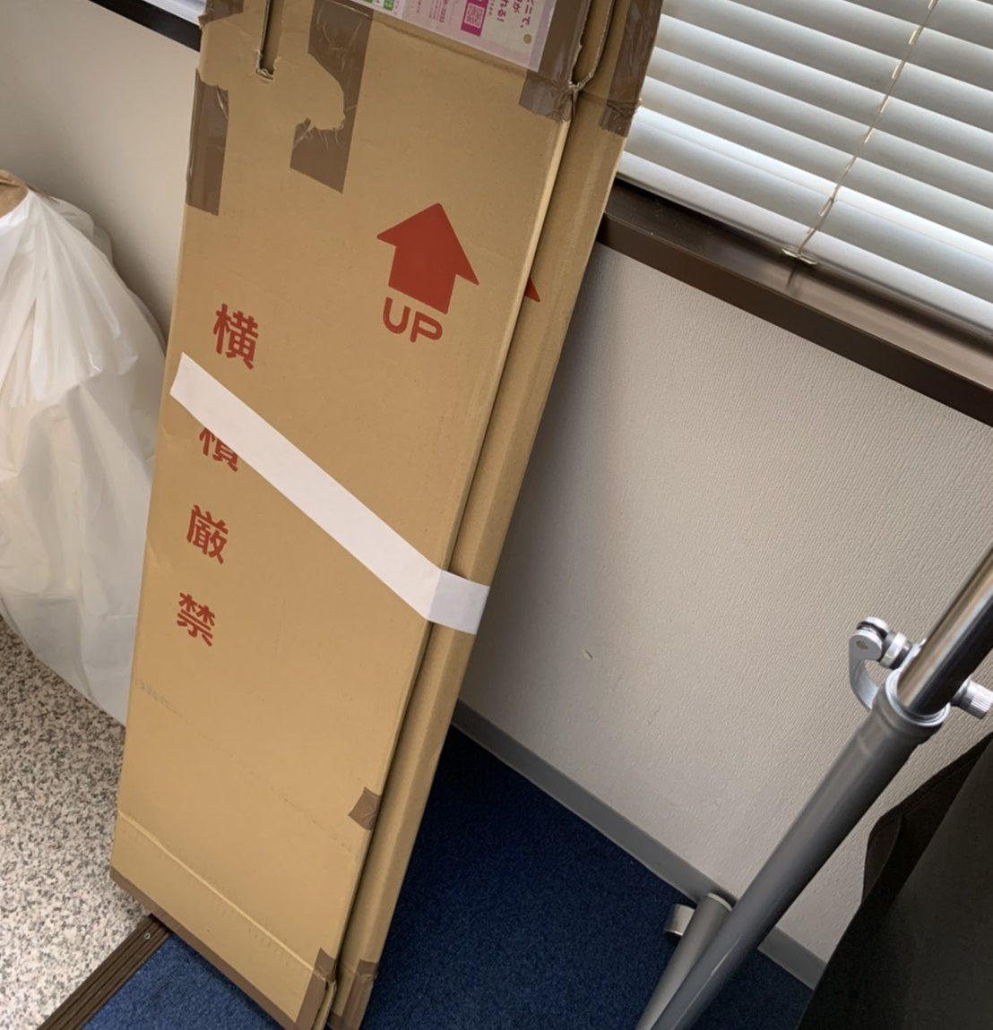 事務所片付け 即日 埼玉