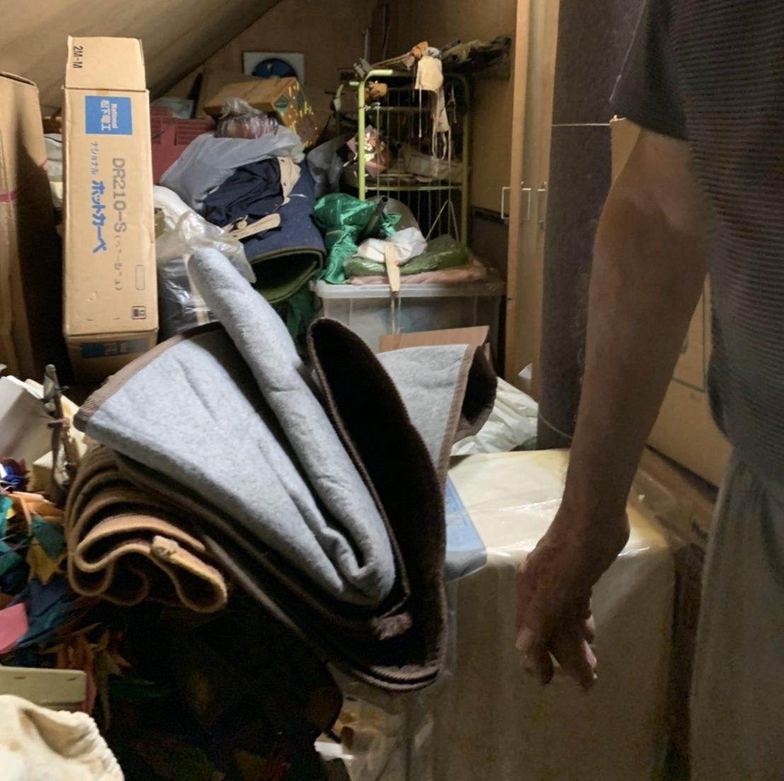 ゴミ屋敷 分割払い 横浜市